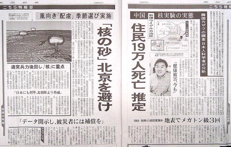 http://www.iryokagaku.co.jp/frame/03-honwosagasu/390/takada_toky01.jpg